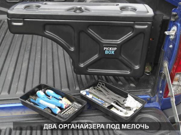 vorg pickupbox2